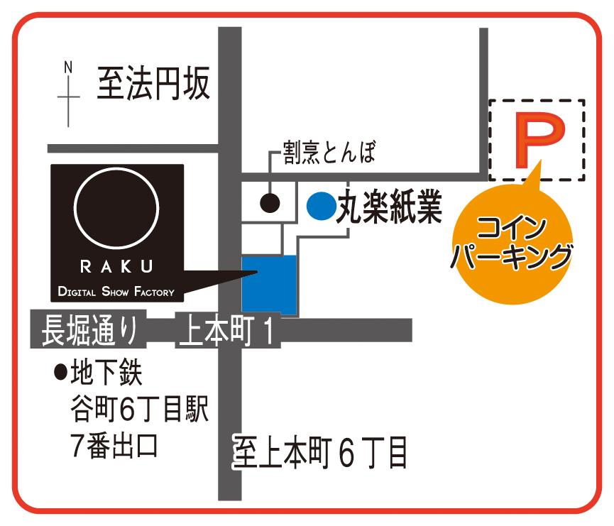 ペーパーショー2015春_案内DM03