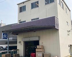 神戸石本営業所
